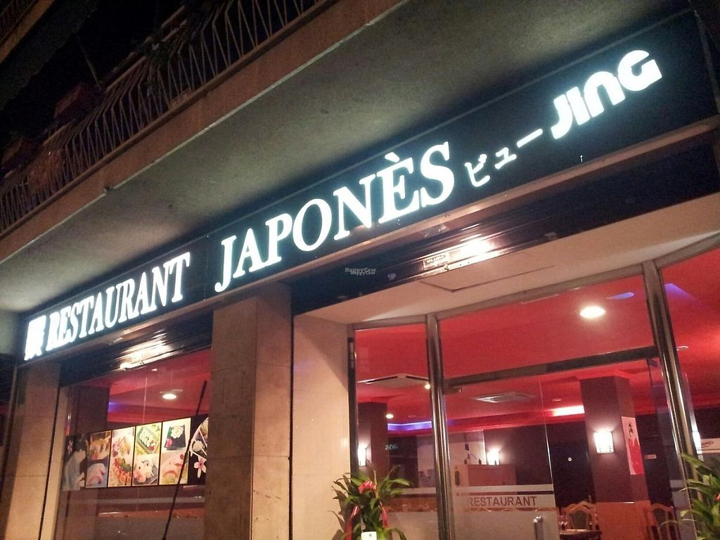 """Photo of Restaurante Japones Jing  by <a href=""""/members/profile/community5"""">community5</a> <br/>Restaurante Japones Jing <br/> April 27, 2017  - <a href='/contact/abuse/image/91110/253118'>Report</a>"""