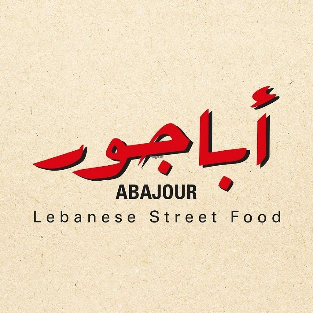 "Photo of Abajour  by <a href=""/members/profile/community5"">community5</a> <br/>Abajour <br/> April 27, 2017  - <a href='/contact/abuse/image/91139/253257'>Report</a>"