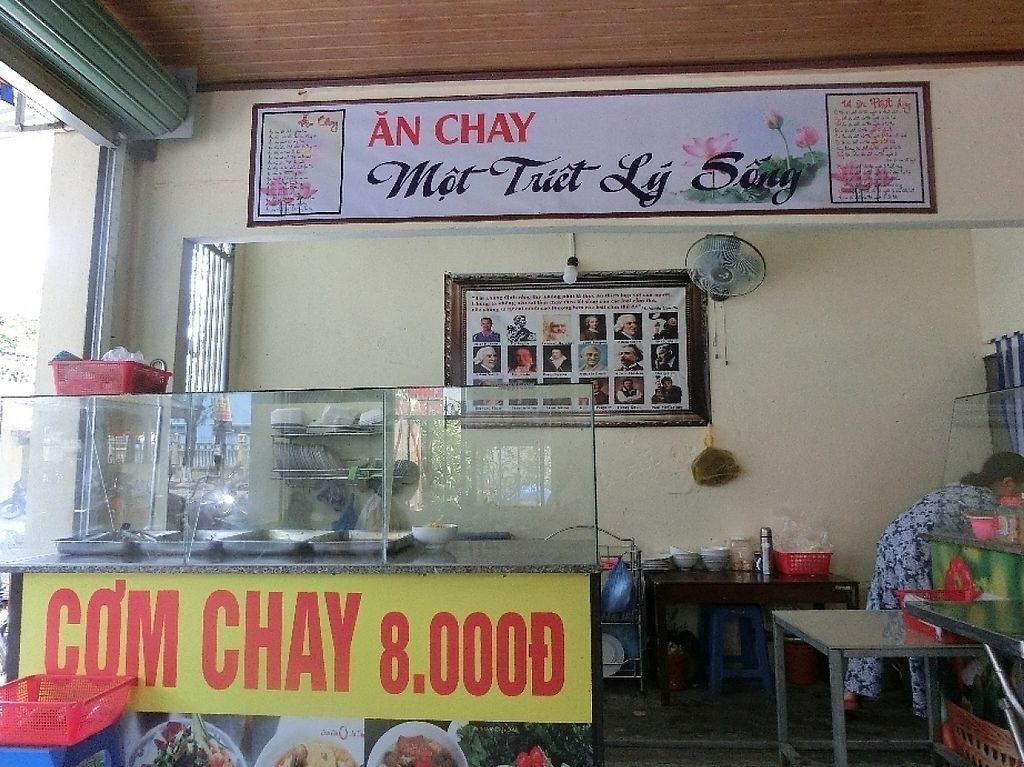 "Photo of Am Thuc Chay  by <a href=""/members/profile/Canamon"">Canamon</a> <br/>indoors <br/> April 28, 2017  - <a href='/contact/abuse/image/91172/253327'>Report</a>"