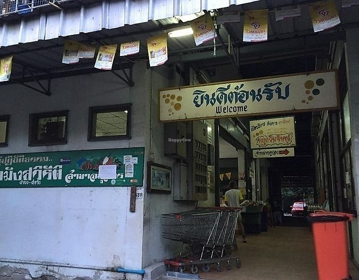 """Photo of CLOSED: The Vegetarian Society Chatuchak   by <a href=""""/members/profile/harryang"""">harryang</a> <br/>Entrance <br/> August 15, 2017  - <a href='/contact/abuse/image/91179/293069'>Report</a>"""