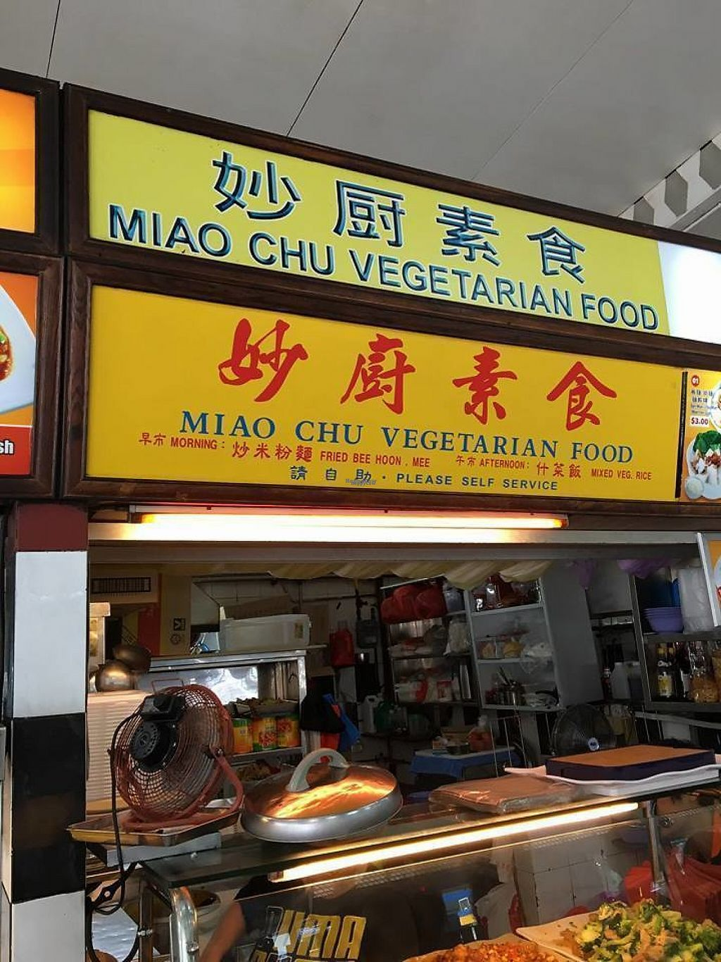 """Photo of Miao Chu Vegetarian  by <a href=""""/members/profile/JimmySeah"""">JimmySeah</a> <br/>stall front <br/> April 30, 2017  - <a href='/contact/abuse/image/91196/254117'>Report</a>"""