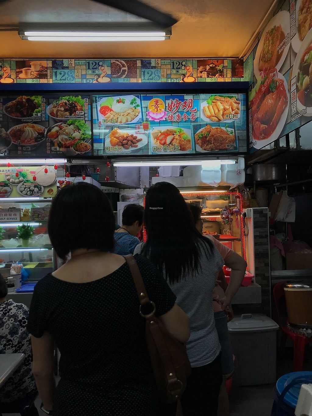 "Photo of Miao Guan Vegetarian Stall  by <a href=""/members/profile/CherylQuincy"">CherylQuincy</a> <br/>Stall front <br/> February 10, 2018  - <a href='/contact/abuse/image/91204/357127'>Report</a>"