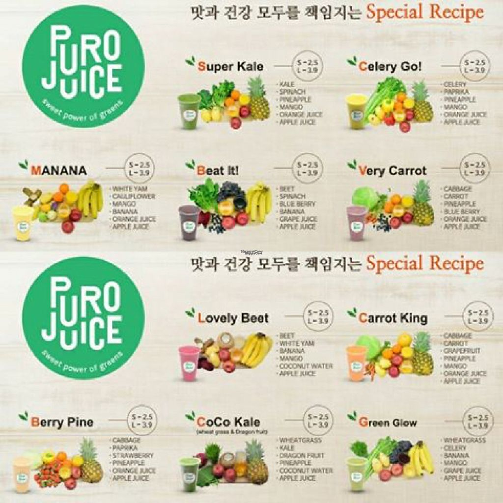 "Photo of Puro Juice  by <a href=""/members/profile/Kyry"">Kyry</a> <br/>Menu <br/> April 27, 2017  - <a href='/contact/abuse/image/91205/253269'>Report</a>"