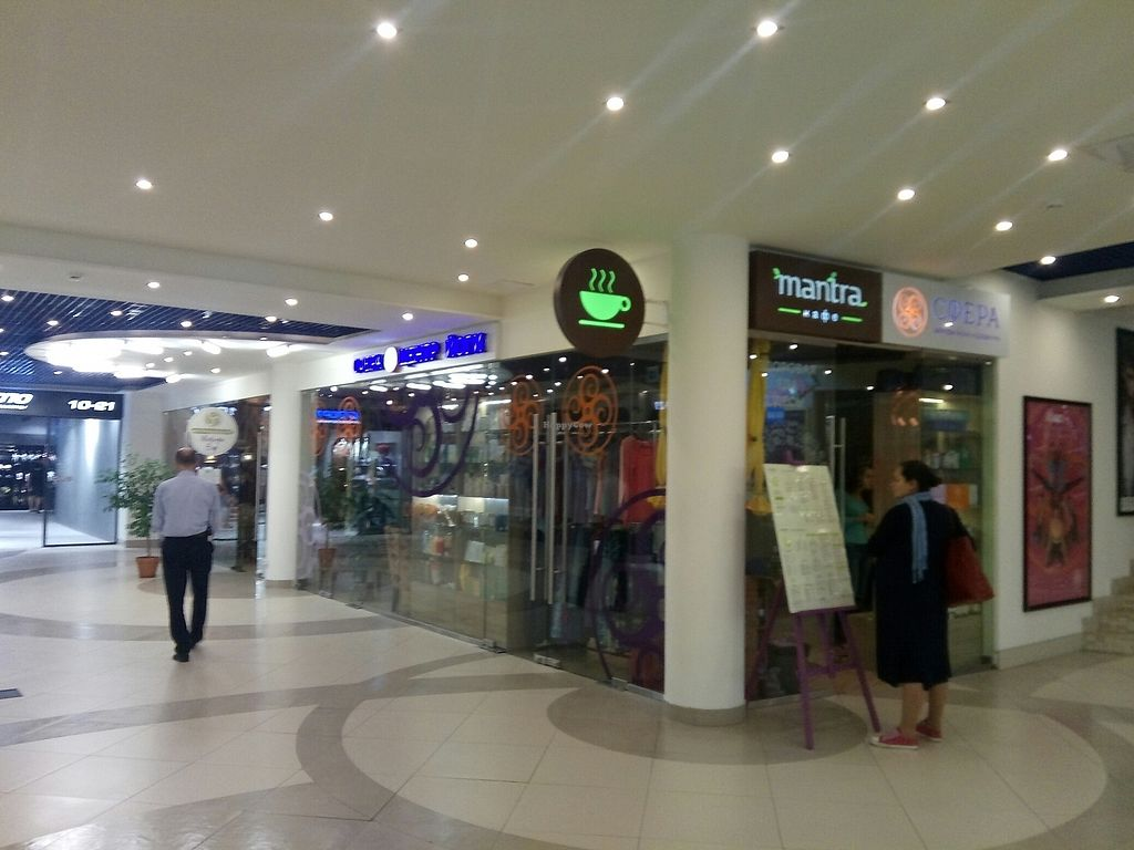 """Photo of Mantra Bar  by <a href=""""/members/profile/Babai"""">Babai</a> <br/>cafe in the ground floor <br/> August 4, 2017  - <a href='/contact/abuse/image/91337/288587'>Report</a>"""