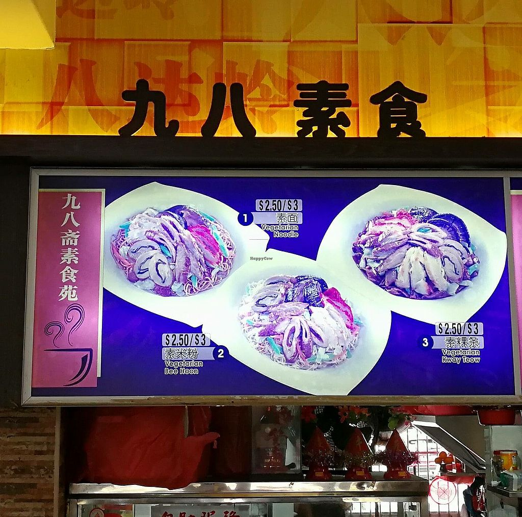 """Photo of Jiu Ba Vegetarian   by <a href=""""/members/profile/CherylQuincy"""">CherylQuincy</a> <br/>Signboard <br/> January 18, 2018  - <a href='/contact/abuse/image/91381/347964'>Report</a>"""