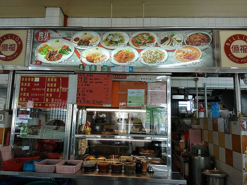 """Photo of De Sheng Vegetarian  by <a href=""""/members/profile/CherylQuincy"""">CherylQuincy</a> <br/>Stall front <br/> January 22, 2018  - <a href='/contact/abuse/image/91386/349628'>Report</a>"""