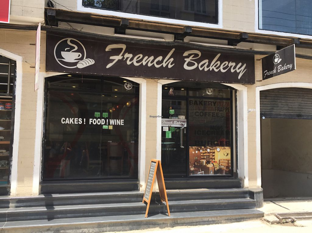 """Photo of French Bakery  by <a href=""""/members/profile/Yuliya"""">Yuliya</a> <br/>Don't walk by, step in.  <br/> May 24, 2017  - <a href='/contact/abuse/image/91458/261972'>Report</a>"""