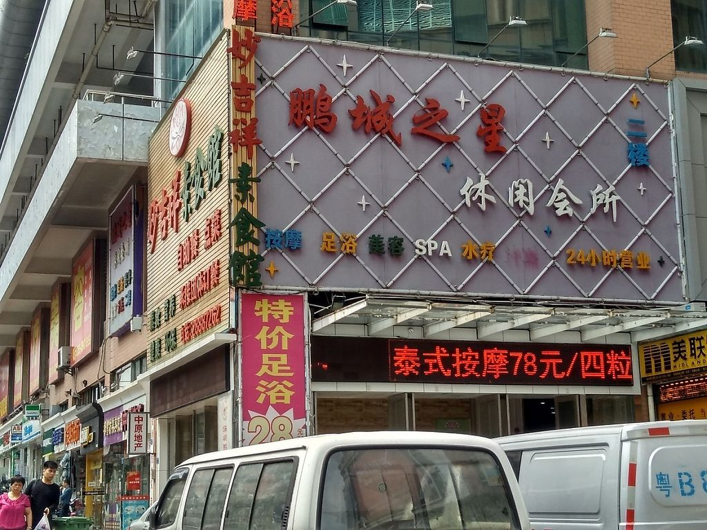 """Photo of Miao Ji Xiang Vegetarian  by <a href=""""/members/profile/JackTanner"""">JackTanner</a> <br/>After a minute or so from the metro station you should see this building  <br/> May 2, 2017  - <a href='/contact/abuse/image/91460/254894'>Report</a>"""
