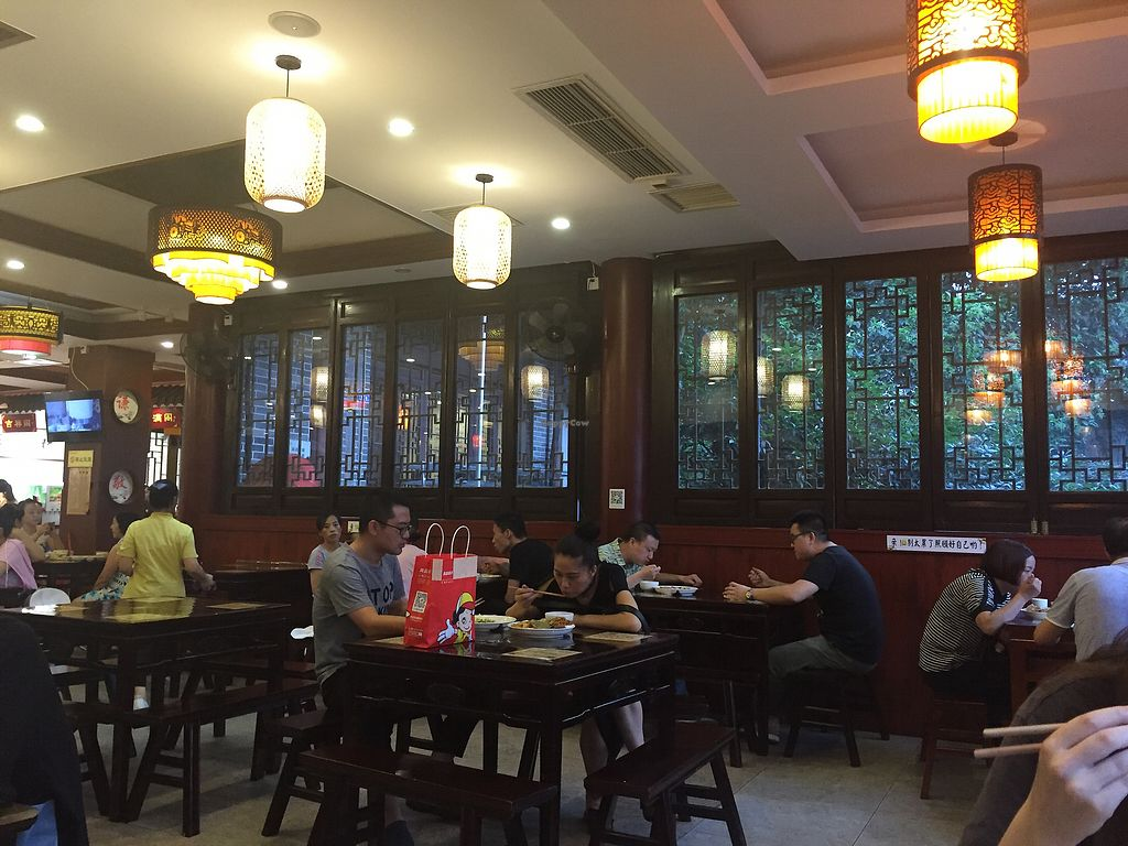 """Photo of Ju Shan Yuan Qing Xin  by <a href=""""/members/profile/H2OAddict"""">H2OAddict</a> <br/>The view outside the main dining area <br/> August 5, 2017  - <a href='/contact/abuse/image/91461/288875'>Report</a>"""