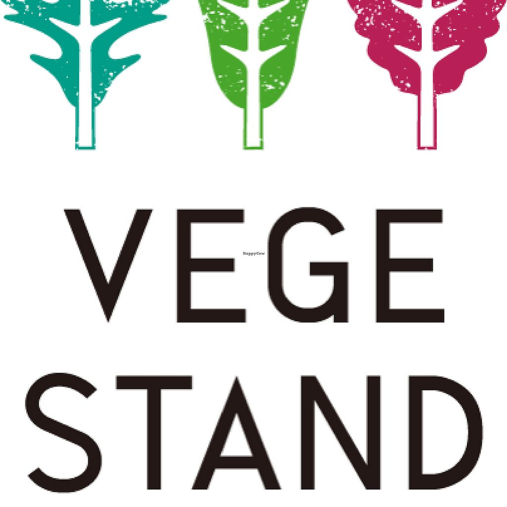 """Photo of Vege Stand  by <a href=""""/members/profile/community5"""">community5</a> <br/>Vege Stand <br/> May 5, 2017  - <a href='/contact/abuse/image/91547/256001'>Report</a>"""
