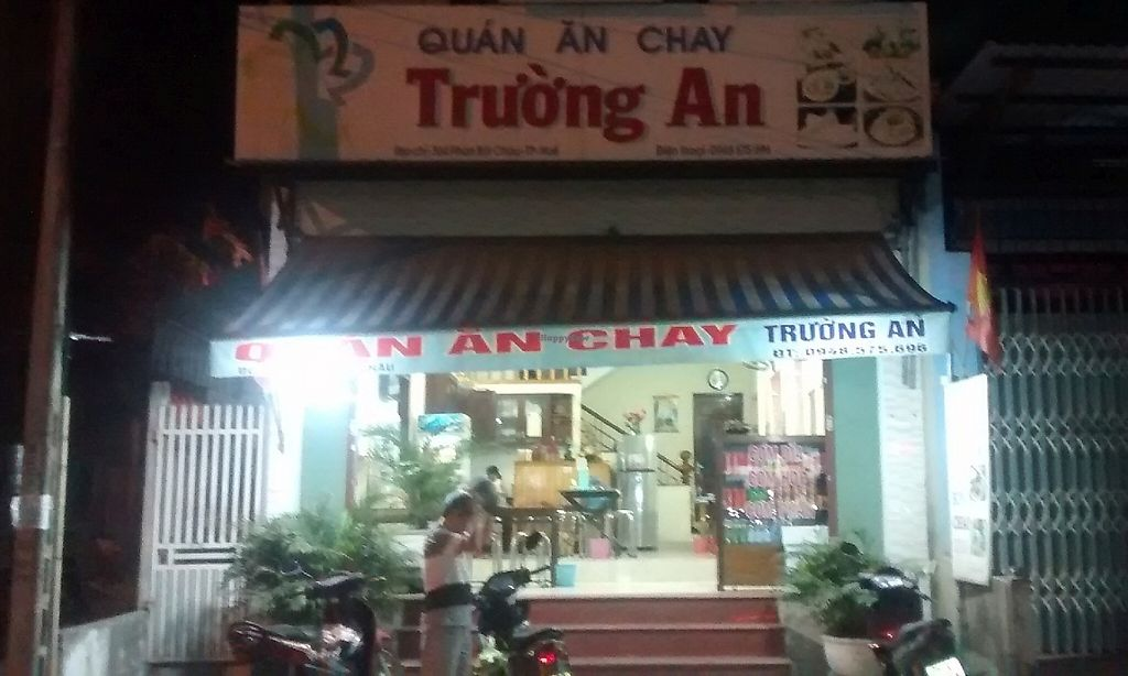 """Photo of Truong An  by <a href=""""/members/profile/Canamon"""">Canamon</a> <br/>front view <br/> May 5, 2017  - <a href='/contact/abuse/image/91557/255734'>Report</a>"""