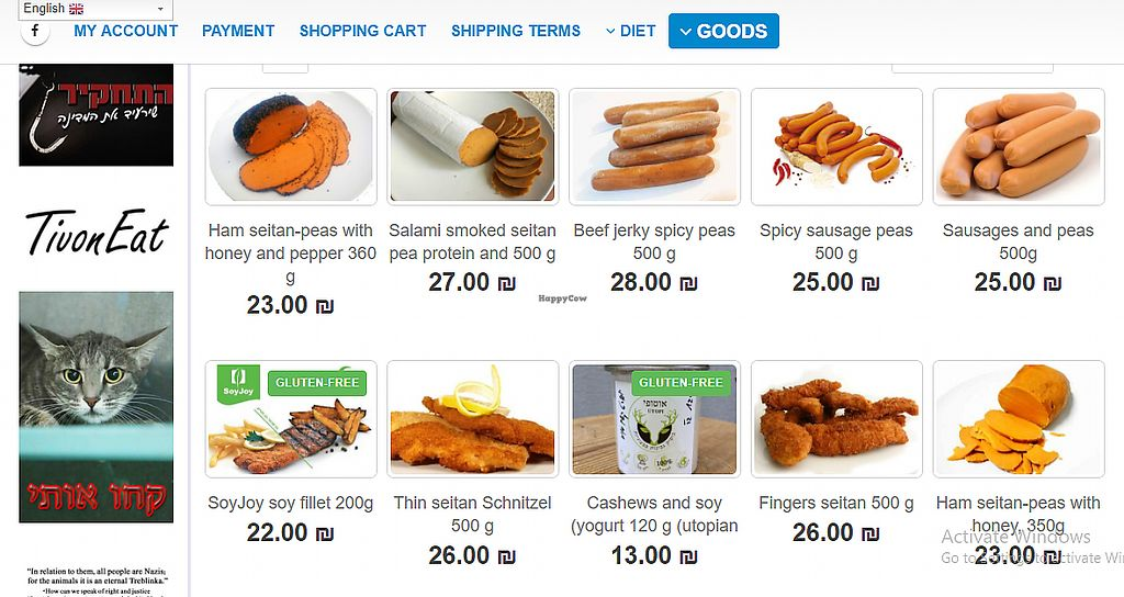 """Photo of Vegan Supplies  by <a href=""""/members/profile/ArieRave"""">ArieRave</a> <br/>Some of the products in their 'Popular' category <br/> November 27, 2017  - <a href='/contact/abuse/image/91607/329709'>Report</a>"""
