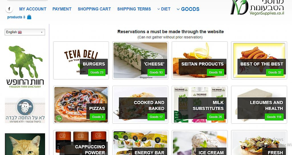 """Photo of Vegan Supplies  by <a href=""""/members/profile/ArieRave"""">ArieRave</a> <br/>Their home page <br/> November 27, 2017  - <a href='/contact/abuse/image/91607/329710'>Report</a>"""