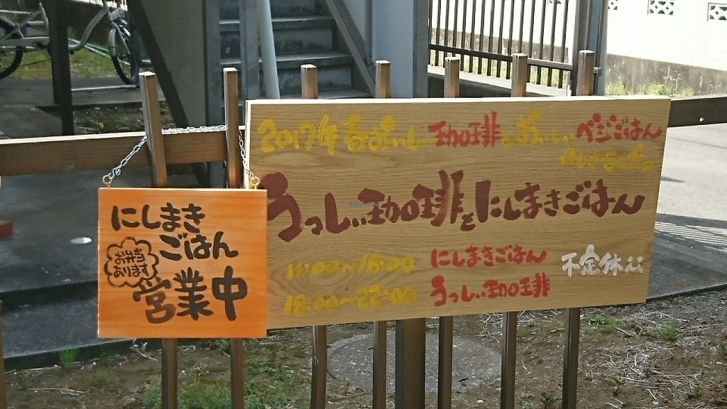 """Photo of Ussyi Coffee & Nishimaki Gohan  by <a href=""""/members/profile/moka_a"""">moka_a</a> <br/>Signboard on the railing of the site. The cafe is in House B, the 2nd from this side <br/> May 6, 2017  - <a href='/contact/abuse/image/91610/256171'>Report</a>"""