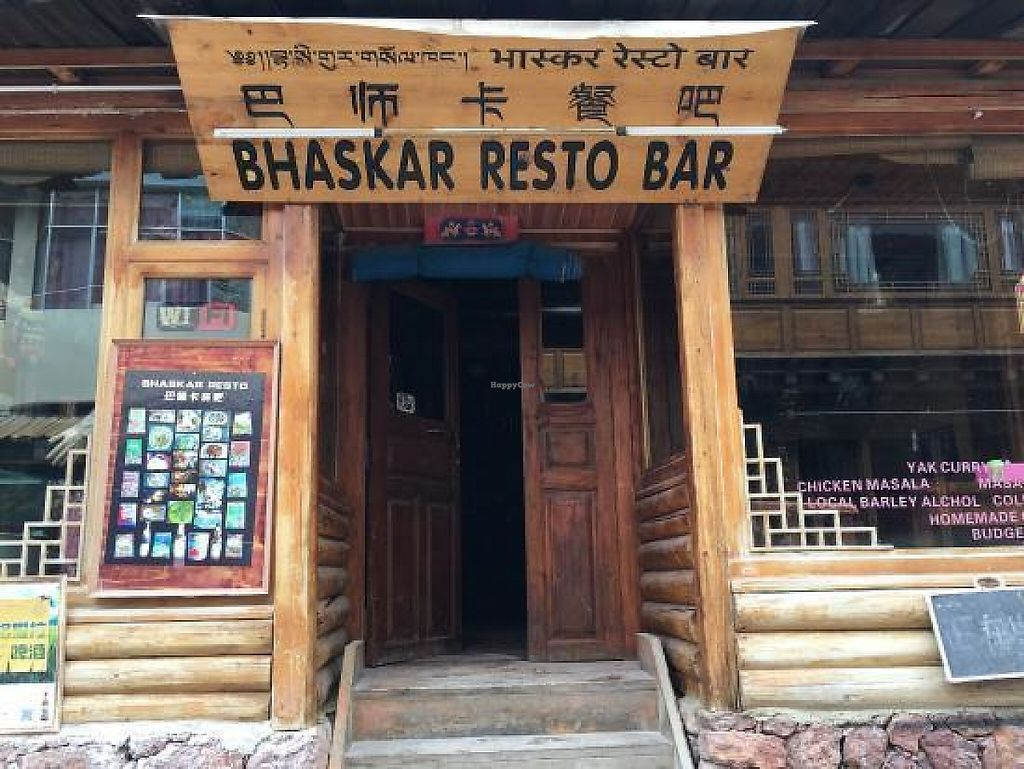 """Photo of Bhaskar Resto - maybe closed  by <a href=""""/members/profile/community5"""">community5</a> <br/>Bhaskar Resto <br/> May 6, 2017  - <a href='/contact/abuse/image/91711/256326'>Report</a>"""