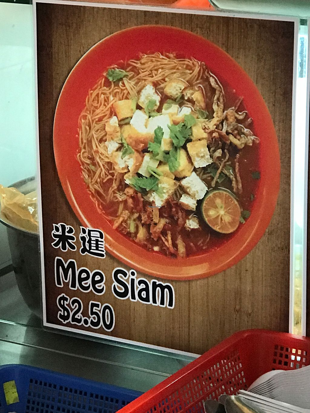 """Photo of Simply Vegetarian - Food Stall  by <a href=""""/members/profile/neilmadhvani"""">neilmadhvani</a> <br/>Mee Siam, delicious! <br/> July 16, 2017  - <a href='/contact/abuse/image/91939/280812'>Report</a>"""