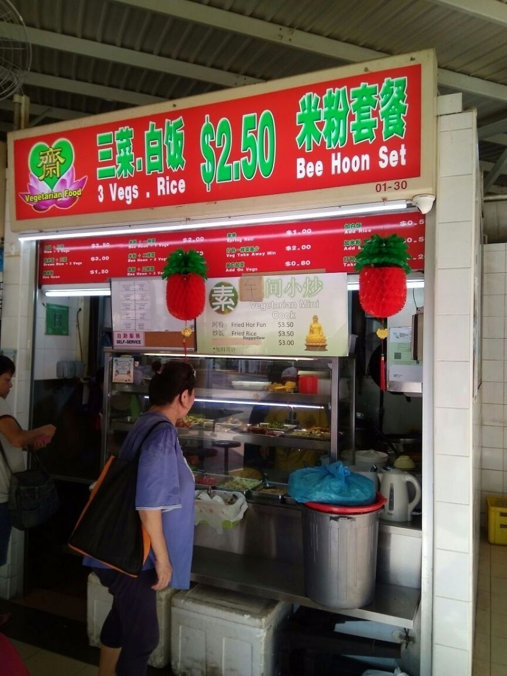 Photo of 3 Veg Rice - Ang Mo Kio  by linrx <br/>Storefront <br/> May 13, 2017  - <a href='/contact/abuse/image/92061/258358'>Report</a>