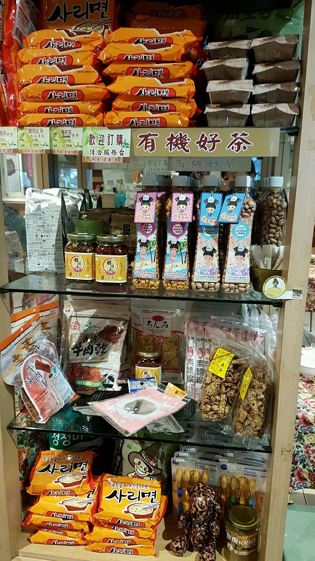 """Photo of Han Fong 1080  by <a href=""""/members/profile/WanPing"""">WanPing</a> <br/>Some noodles and peanuts for sale <br/> January 7, 2018  - <a href='/contact/abuse/image/92070/343850'>Report</a>"""