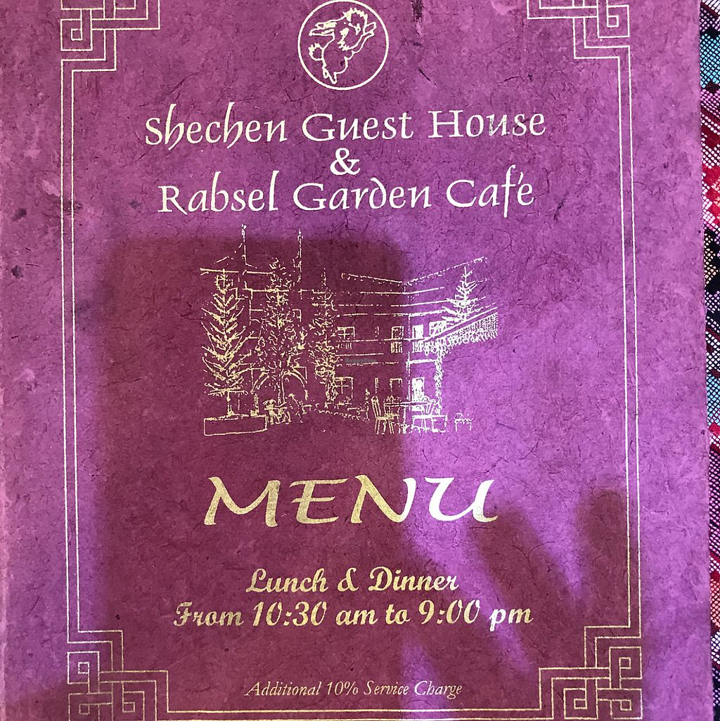 """Photo of Rabsel Garden Cafe at Shechen Monastery  by <a href=""""/members/profile/earthville"""">earthville</a> <br/>menu cover <br/> May 13, 2017  - <a href='/contact/abuse/image/92083/258343'>Report</a>"""