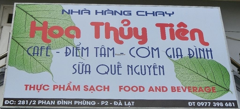"""Photo of Hoa Thuy Tien - maybe closed  by <a href=""""/members/profile/Canamon"""">Canamon</a> <br/>Outside sign <br/> May 15, 2017  - <a href='/contact/abuse/image/92186/258907'>Report</a>"""