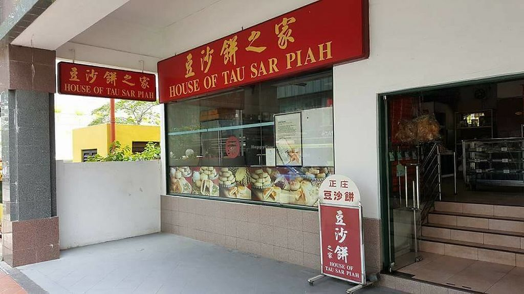 """Photo of House of Tau Sar Piah  by <a href=""""/members/profile/JimmySeah"""">JimmySeah</a> <br/>shop front <br/> May 19, 2017  - <a href='/contact/abuse/image/92297/260475'>Report</a>"""