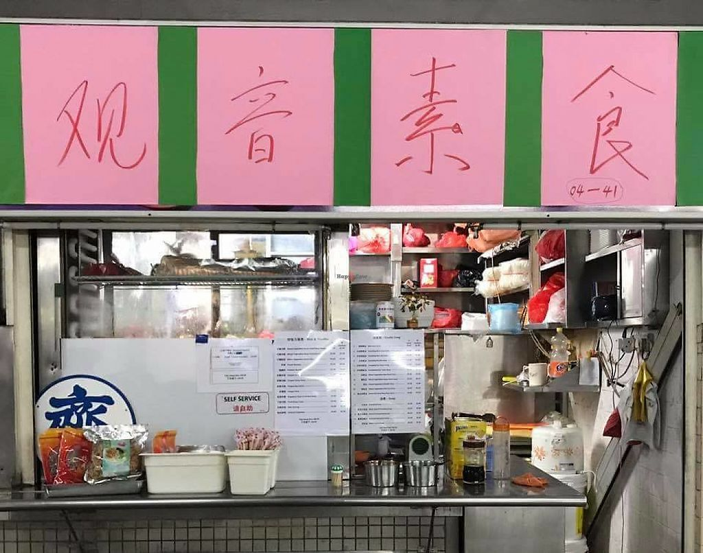 """Photo of Guan Yin Vegetarian  by <a href=""""/members/profile/JimmySeah"""">JimmySeah</a> <br/>stall front  <br/> May 20, 2017  - <a href='/contact/abuse/image/92298/260478'>Report</a>"""