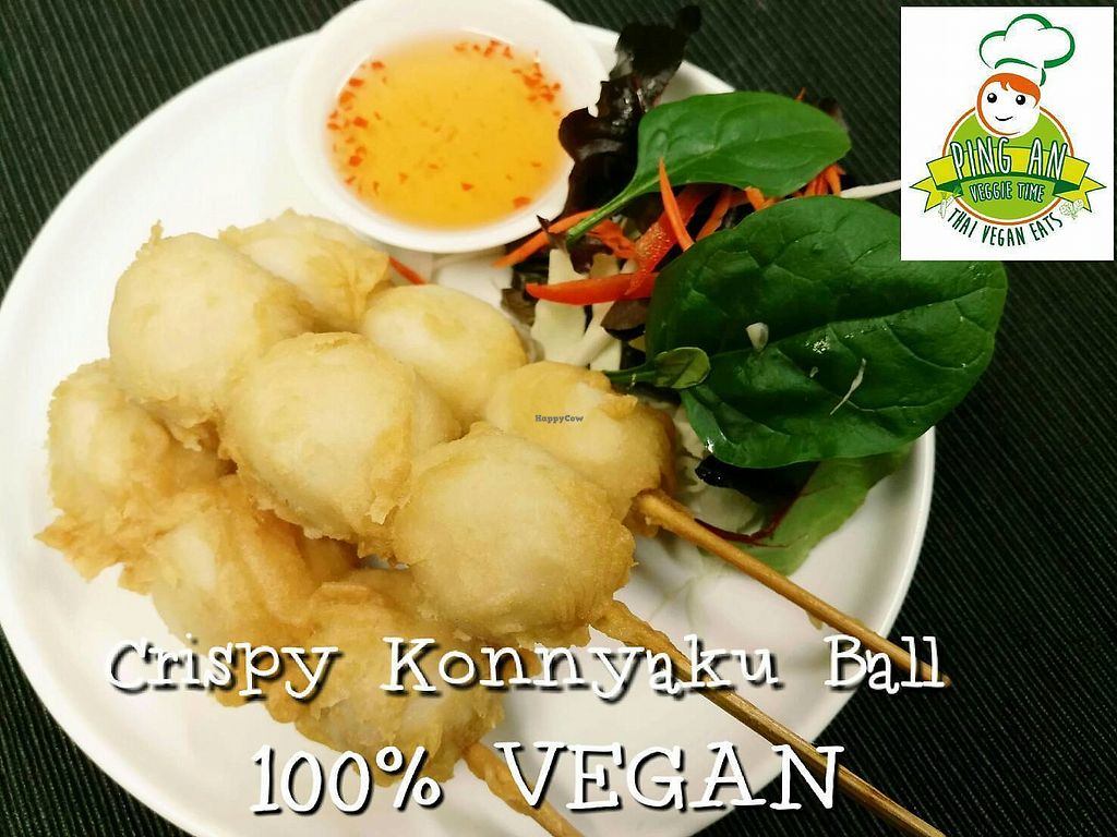 "Photo of PingAn Veggie Time  by <a href=""/members/profile/PingAnVeggieTime"">PingAnVeggieTime</a> <br/>Crispy Konnyaku Ball 