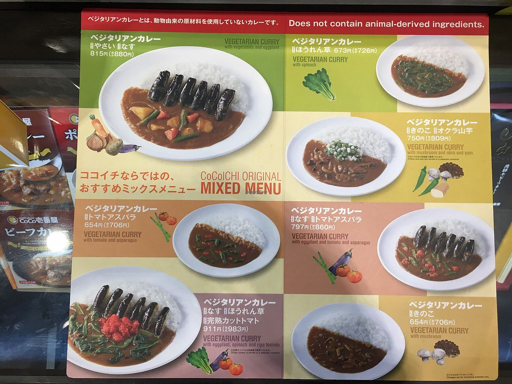 """Photo of CoCo Ichibanya  by <a href=""""/members/profile/VeganBillCA"""">VeganBillCA</a> <br/>Make sure to use the vegan menu <br/> October 14, 2017  - <a href='/contact/abuse/image/92479/315025'>Report</a>"""
