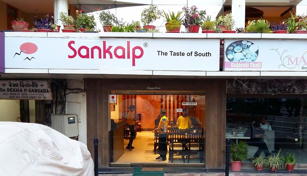 """Photo of Sankalp  by <a href=""""/members/profile/Gudrun"""">Gudrun</a> <br/>the entrance <br/> May 23, 2017  - <a href='/contact/abuse/image/92613/261756'>Report</a>"""