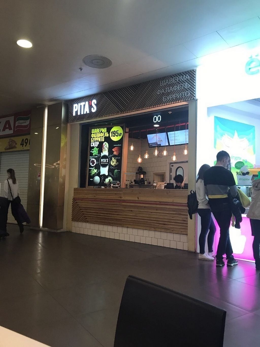 """Photo of Pita's  by <a href=""""/members/profile/JoriMatthijssen"""">JoriMatthijssen</a> <br/>Pita's <br/> May 29, 2017  - <a href='/contact/abuse/image/92988/263697'>Report</a>"""