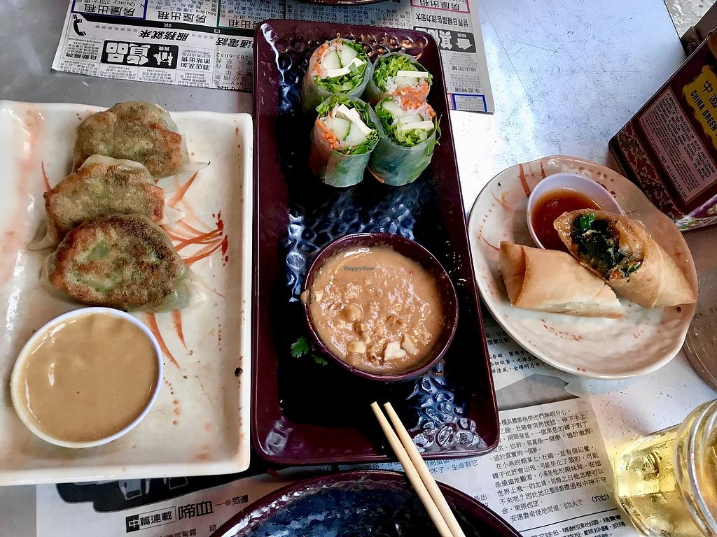 """Photo of Myers + Chang  by <a href=""""/members/profile/Karenk"""">Karenk</a> <br/>vegan dumplings (wasabi), tofu spring rolls with peanut sauce and fried spring rolls <br/> June 20, 2017  - <a href='/contact/abuse/image/93216/271337'>Report</a>"""