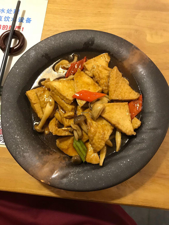 "Photo of Wanshan Tianchu  by <a href=""/members/profile/KarinaMirkhaydarova"">KarinaMirkhaydarova</a> <br/>Great tasting tofu dish?? <br/> October 2, 2017  - <a href='/contact/abuse/image/93231/310995'>Report</a>"