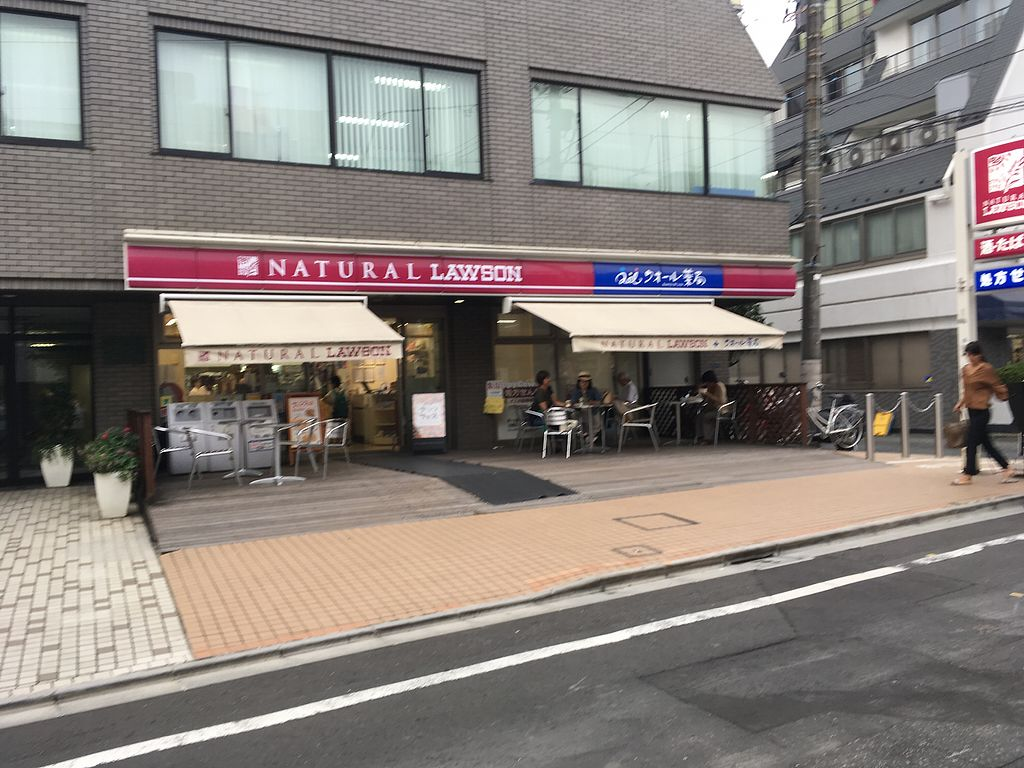 "Photo of Natural Lawson - Kita Aoyama  by <a href=""/members/profile/Joe_G"">Joe_G</a> <br/>next to beautedio salon <br/> September 20, 2017  - <a href='/contact/abuse/image/93273/306346'>Report</a>"