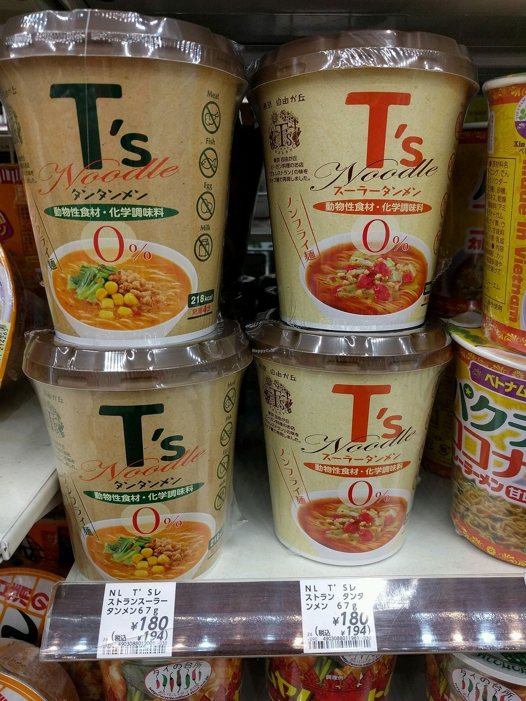 """Photo of Natural Lawson - Chiyoda Shibancho  by <a href=""""/members/profile/EnricoVegan"""">EnricoVegan</a> <br/>T's noodles are vegan. The taste is okay, but not great <br/> November 14, 2017  - <a href='/contact/abuse/image/93279/325438'>Report</a>"""