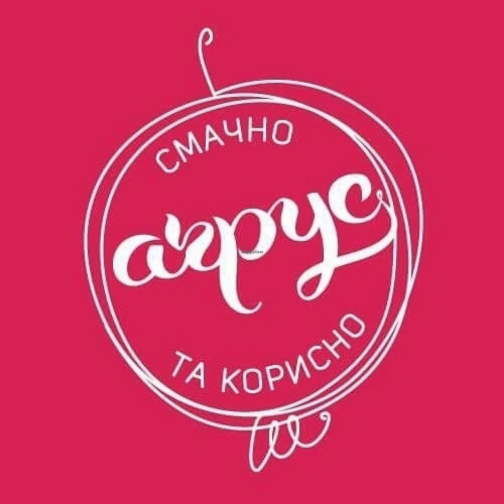 """Photo of Agrus  by <a href=""""/members/profile/NadiyaKrokhmalna"""">NadiyaKrokhmalna</a> <br/>Agrus. Healthy food place <br/> June 3, 2017  - <a href='/contact/abuse/image/93339/265450'>Report</a>"""