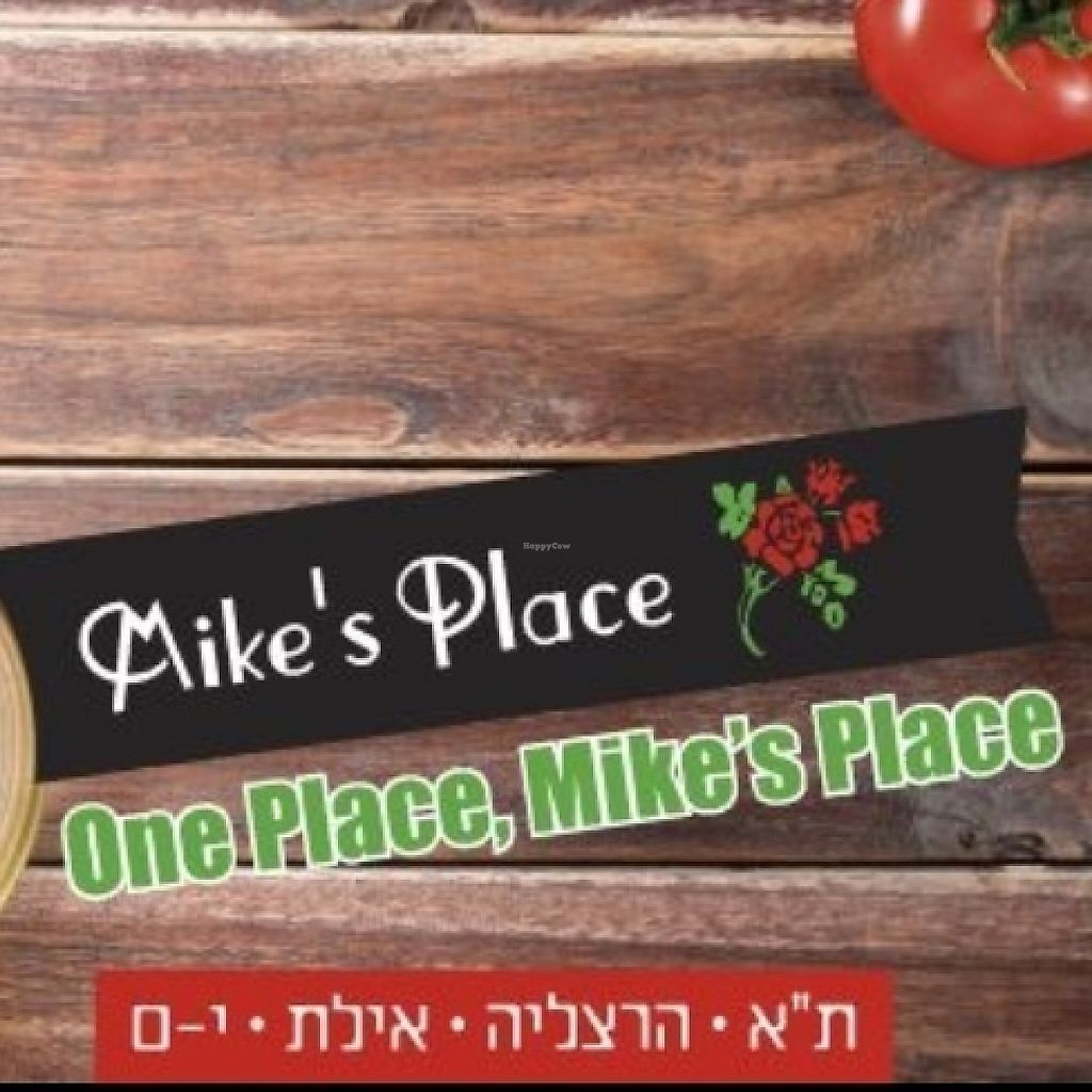 """Photo of Mike's Place  by <a href=""""/members/profile/Brok%20O.%20Lee"""">Brok O. Lee</a> <br/>Logo <br/> June 4, 2017  - <a href='/contact/abuse/image/93428/265827'>Report</a>"""