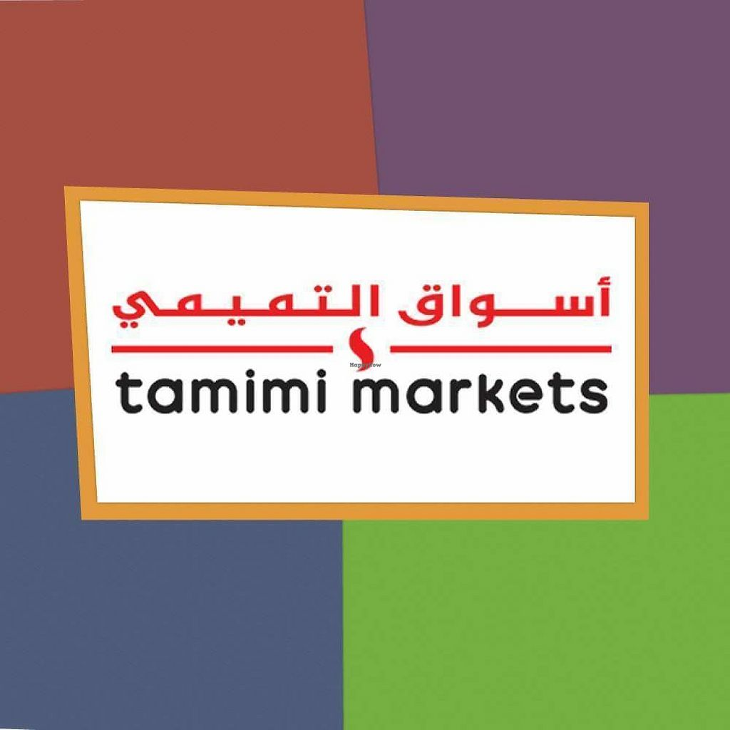 "Photo of Tamimi Markets  by <a href=""/members/profile/community5"">community5</a> <br/>Tamimi Markets <br/> June 4, 2017  - <a href='/contact/abuse/image/93431/265920'>Report</a>"