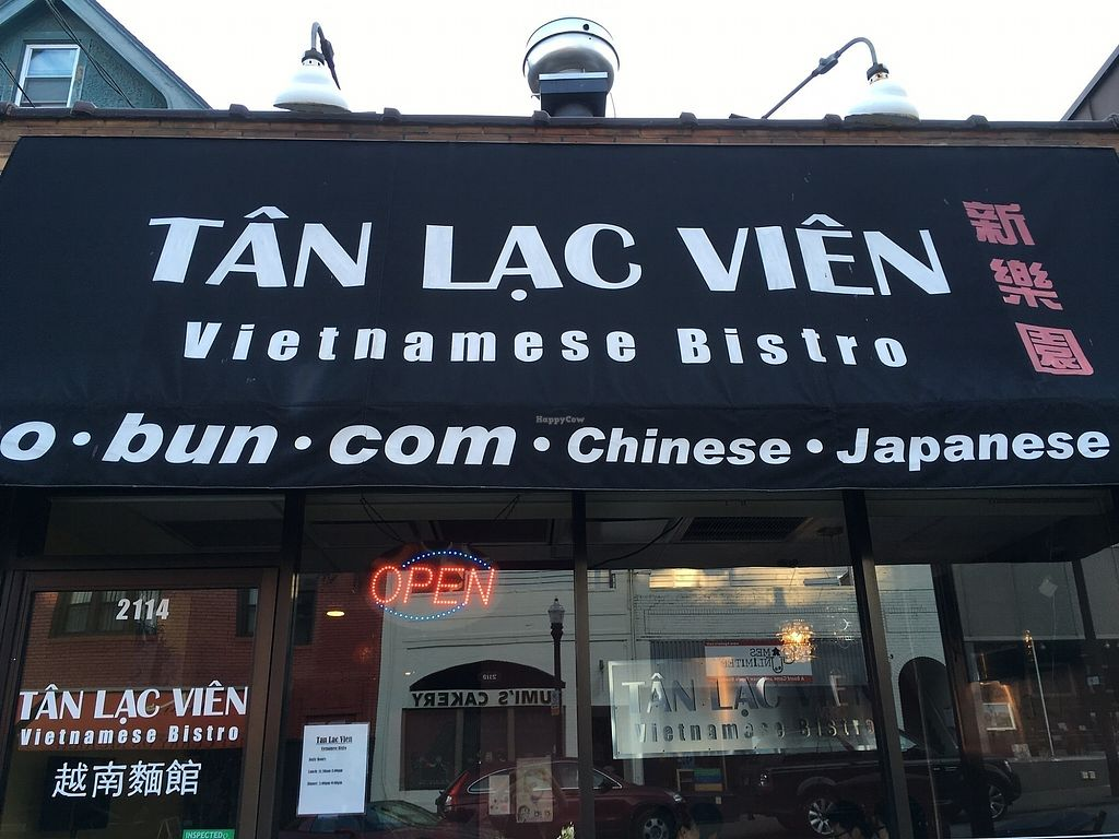 """Photo of Tan Lac Vien Vietnamese Bistro  by <a href=""""/members/profile/ecoRDN"""">ecoRDN</a> <br/>Tan Lac Vien - Squirrel Hill Photo by ecoRDN - ecoRDN.com <br/> July 16, 2017  - <a href='/contact/abuse/image/93466/280988'>Report</a>"""