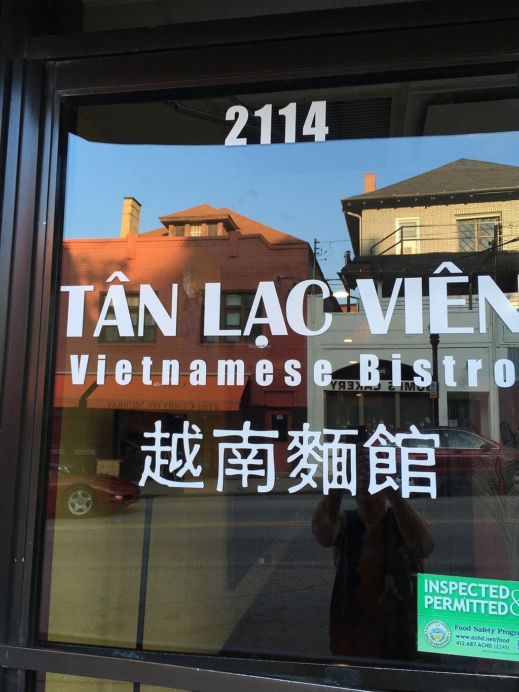 """Photo of Tan Lac Vien Vietnamese Bistro  by <a href=""""/members/profile/ecoRDN"""">ecoRDN</a> <br/>Tan Lac Vien - Squirrel Hill Photo by ecoRDN - ecoRDN.com <br/> July 16, 2017  - <a href='/contact/abuse/image/93466/280990'>Report</a>"""