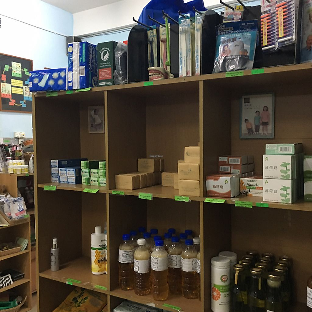 """Photo of Purelife Organic  by <a href=""""/members/profile/Spaghetti_monster"""">Spaghetti_monster</a> <br/>soap and cleaning products  <br/> June 8, 2017  - <a href='/contact/abuse/image/93550/266807'>Report</a>"""