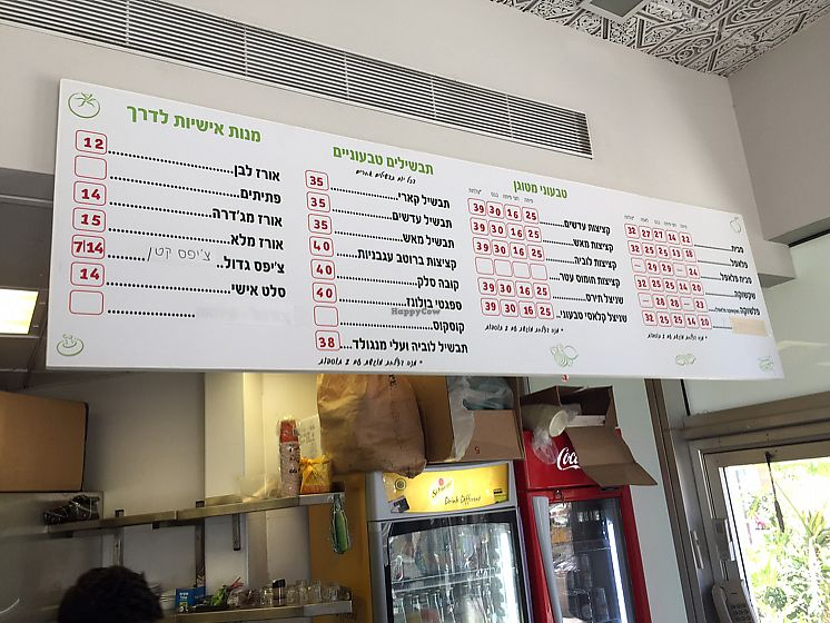 """Photo of Tamar's Vegan Food  by <a href=""""/members/profile/Eyal87"""">Eyal87</a> <br/>Menu <br/> June 11, 2017  - <a href='/contact/abuse/image/93611/268035'>Report</a>"""