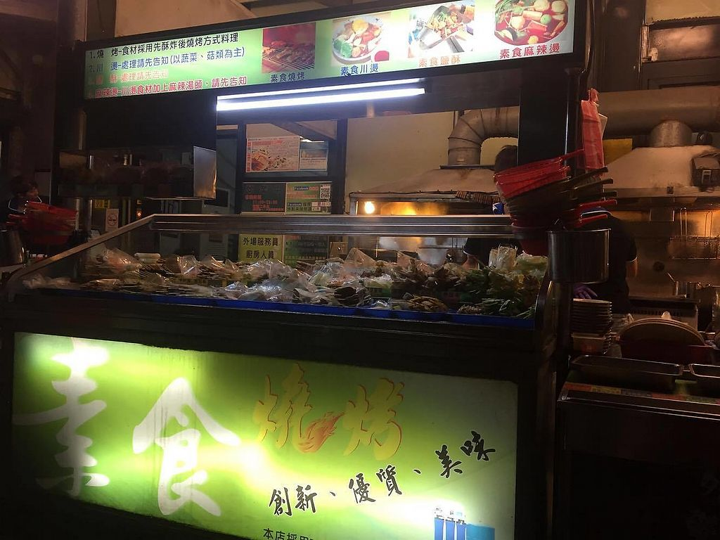 """Photo of Uchung BBQ  by <a href=""""/members/profile/HaileyPoLa"""">HaileyPoLa</a> <br/>The grill stand  <br/> June 11, 2017  - <a href='/contact/abuse/image/93631/268049'>Report</a>"""