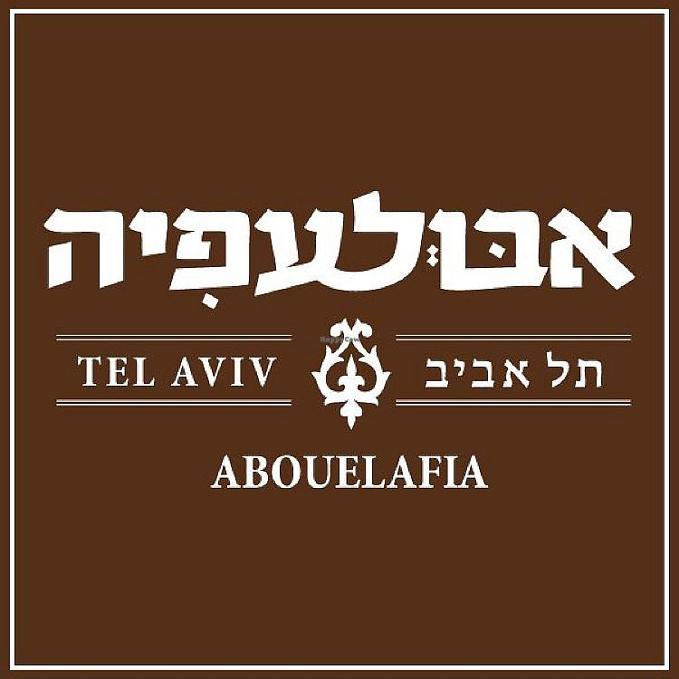 """Photo of Abouelafia Bakery  by <a href=""""/members/profile/Brok%20O.%20Lee"""">Brok O. Lee</a> <br/>logo  <br/> June 9, 2017  - <a href='/contact/abuse/image/93730/267251'>Report</a>"""