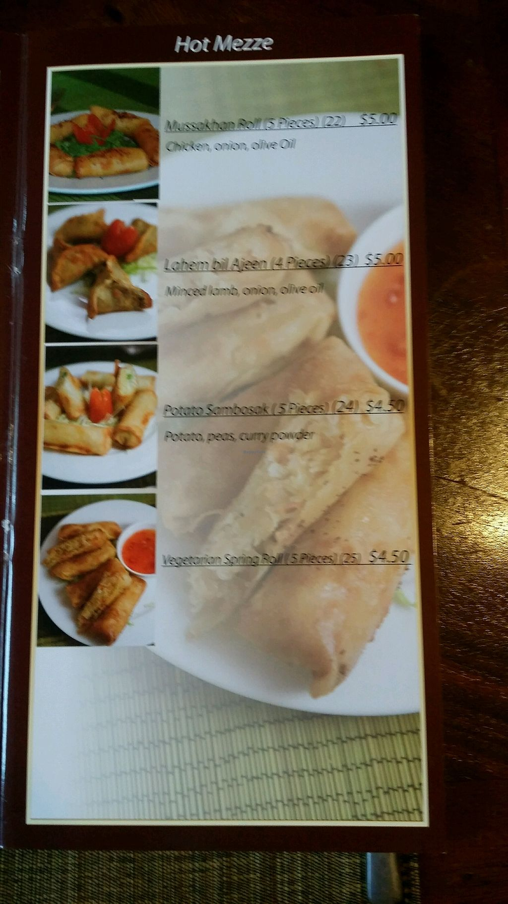 """Photo of Petra Restaurant  by <a href=""""/members/profile/Mike%20Munsie"""">Mike Munsie</a> <br/>menu 1 <br/> September 9, 2017  - <a href='/contact/abuse/image/93857/302457'>Report</a>"""