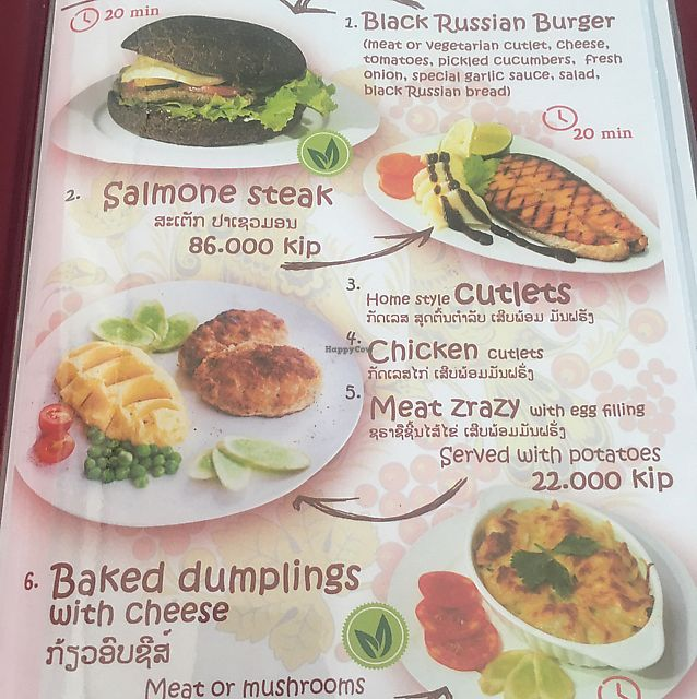 """Photo of Privet Russian Food  by <a href=""""/members/profile/Duriandevoured"""">Duriandevoured</a> <br/>menu <br/> June 17, 2017  - <a href='/contact/abuse/image/94055/270034'>Report</a>"""