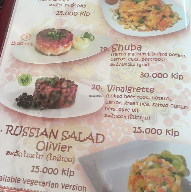 """Photo of Privet Russian Food  by <a href=""""/members/profile/Duriandevoured"""">Duriandevoured</a> <br/>menu <br/> June 17, 2017  - <a href='/contact/abuse/image/94055/270036'>Report</a>"""