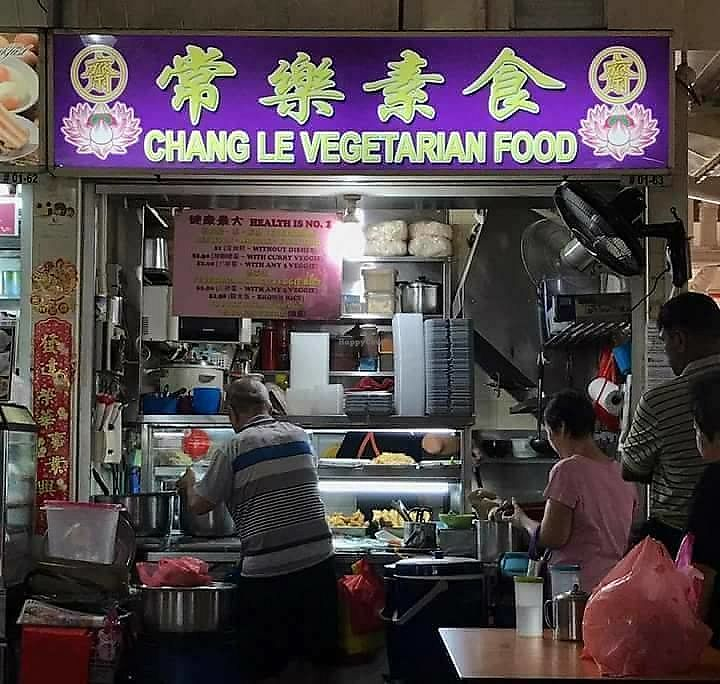 "Photo of Chang Le Vegetarian Food  by <a href=""/members/profile/CherylQuincy"">CherylQuincy</a> <br/>Stall front <br/> February 7, 2018  - <a href='/contact/abuse/image/94267/356061'>Report</a>"