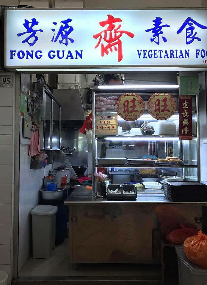 """Photo of Fong Guan Vegetarian Food  by <a href=""""/members/profile/CherylQuincy"""">CherylQuincy</a> <br/>Exterior <br/> February 5, 2018  - <a href='/contact/abuse/image/94286/355190'>Report</a>"""