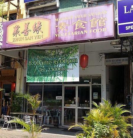 "Photo of Zhun San Yen Vegetarian  by <a href=""/members/profile/LimLianYoke"">LimLianYoke</a> <br/> October 15, 2013  - <a href='/contact/abuse/image/9428/274602'>Report</a>"