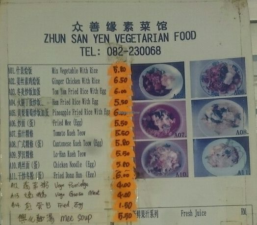 """Photo of Zhun San Yen Vegetarian  by <a href=""""/members/profile/toppavak"""">toppavak</a> <br/>menu <br/> September 23, 2016  - <a href='/contact/abuse/image/9428/274603'>Report</a>"""